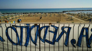 spiaggia taz